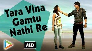 new dj love song tara vina gamtu nathi re divano tara namno raju thakor new gujarati song