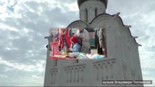 музыка Владимира Плотникова