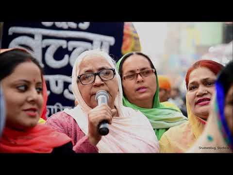 A Short Movie - Takth Sri Hari Mandir - Patna Shaib