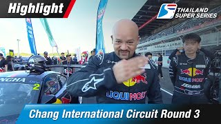TSS 2015 Round 3 - Highlight @Chang International Circuit, Buriram