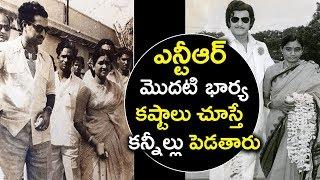 NTR First Wife Basavatarakam Life Struggles   Nandamuri Basavatarakam Real Life   Tollywood Nagar