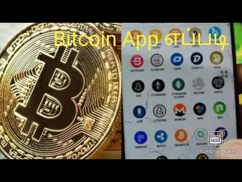 Cryptocurrency apps in india