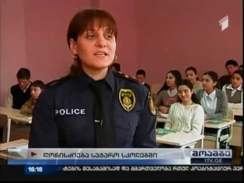 Lessons of Legal Culture in Tbilisi school #176