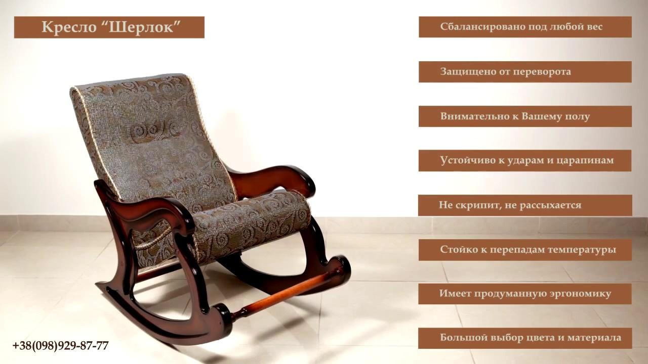 Кресла — купить по выгодной цене с доставкой. 2595 моделей в проверенных интернет-магазинах: популярные новинки и лидеры продаж. Поиск по параметрам, удобное сравнение моделей и цен на яндекс. Маркете.