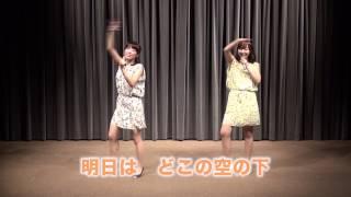 『照美&奈々絵』の初コラボCD『金沢・愛のパラミシア』好評発売中!! ...