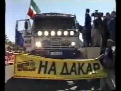 Телефоника-Дакар 2004. Это только шаги большого пути.