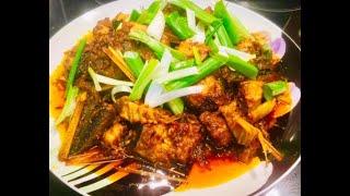 Cá đuối xào sả ớt - - Bếp Nhà Nội