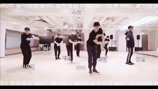 EXO DMUMT DANCE PRACTICE
