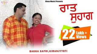 Video Bagga Safri l Kiranjyoti l Raat Suhag  l New Punjabi Song 2017 l Alaap Music download MP3, 3GP, MP4, WEBM, AVI, FLV Juni 2018