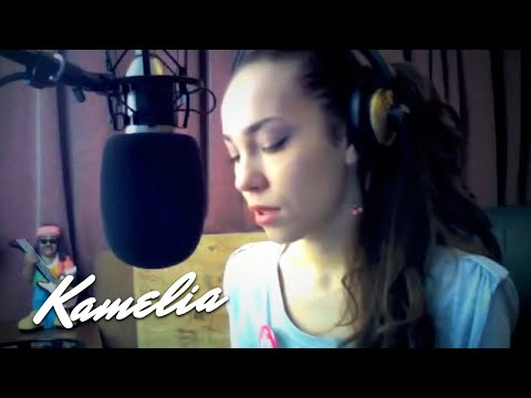 Kamelia - What a wonderful world
