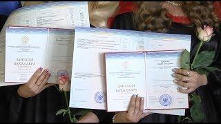 12 07 2017 Вручение дипломов СЭГИ