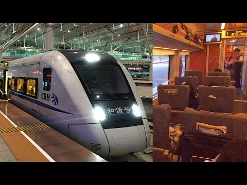 China High Speed Rail Xiamen - Shenzhen in First Class