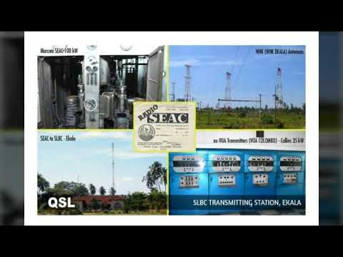 Sri Lanka Broadcasting Corporation QSLs and interval