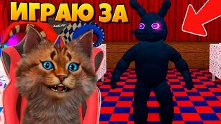 ИГРАЮ ЗА АНИМАТРОНИКА ВИРУС ПРОТИВ ДВУХ ОХРАННИКОВ! ФНАФ 8 VR HELP WANTED / ROBLOX FNAF КООП 3D
