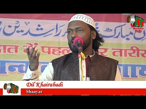 Dil Khairabadi, Manqabati Mushaira, Memon Sadat, 25/11/2016,Con KALEEMUZZAMA QASMI, Mushaira Media