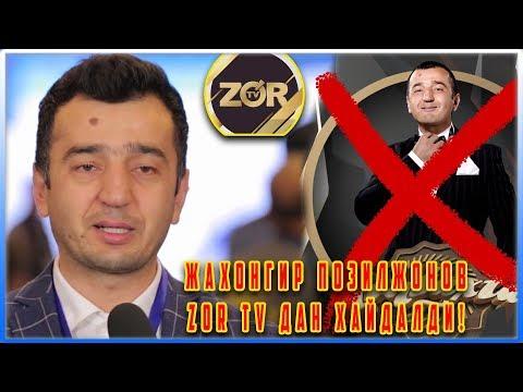 ЖАХОНГИР ЭНДИ ZOR TV ДАН ХАЙДАЛДИ / МЕН АФСУСДАМАН