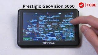 Портативный GPS навигатор Prestigio GeoVision 5050(Подробнее на ..., 2014-06-24T13:40:21.000Z)