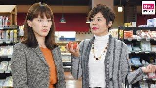 ママ友グループのボス的存在の主婦・貴子(青木さやか)からいじめに遭っ...