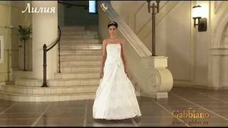 Лилия. Свадебные платья в Саранске