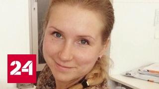 Роковая связь: девушку из России убили по сценарию боевика