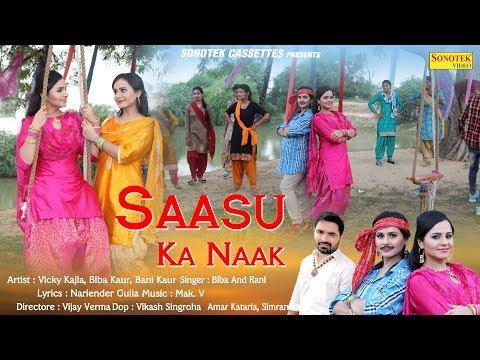 Saasu Ka Naak | Vicky Kajla | Bani Kaur | Biba Kaur | Narinder | Latest Haryanvi Songs Haryanvi 2018