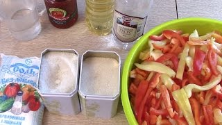 ПЕРЕЦ в томатном соусе: заготовка на зиму - 7 дач