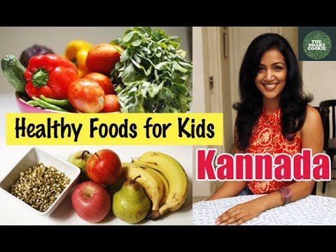 Healthy lunch ideas for children kannada youtube healthy lunch ideas for children kannada forumfinder Choice Image