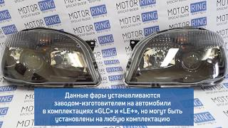 оригинальные черные фары на Шевроле Нива  MotoRRing.ru