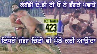#423 Best Match | Kalsian Vs Chohla Sahib | Raikot (Ludhiana) Kabaddi Tournament 28 Dec 2018