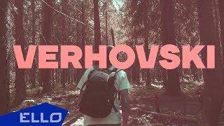 VERHOVSKI - Воин / ELLO UP^ /