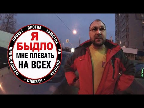 СтопХам-Драчун