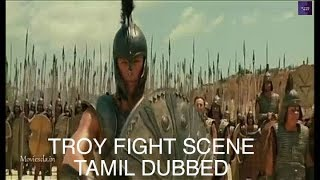 TROY FIGHT SCENE TAMIL DUBBED--THEATRICAL TRAILER