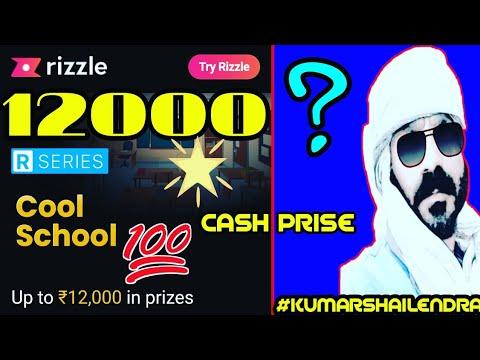 rizzle app se paisa kaise kamaye | rizzle app payment proof | #KUMARSHAILENDRA