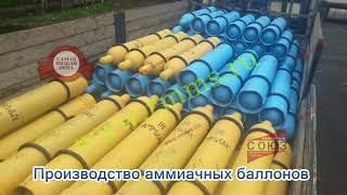 видео Гелий. Продажа и заправка баллонов гелием. Купить газ гелий в баллонах по цене производителя.