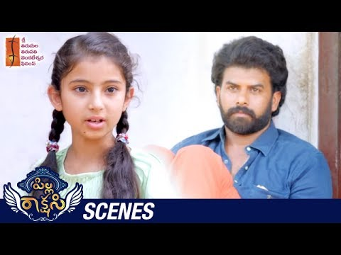 Sara Arjun Helps Sunny Wayne | Pilla Rakshasi Telugu Movie Scenes | Dulquer Salmaan | STTV Films