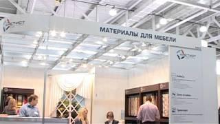 АМЕТИСТ.  Выставка МЕБЕЛЬНЫЙ КЛУБ 2011(Банк идей в мебельном бизнесе или интеллектуальный fashion Мы на Facebook http://fb.me/ametist.company Мы в Контакте http://vk.com/ametist..., 2011-11-18T20:43:11.000Z)