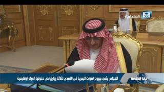 الملك سلمان: ماتبذله المملكةلخدمة ضيوف الرحمن شرف ومبعث اعتزاز