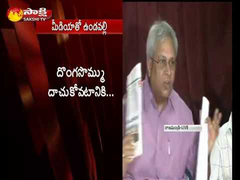 Congress Leader Undavalli Arun Kumar Fire on Minister Narayana