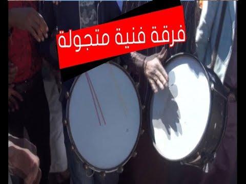بين الناس - مهنة جميلة وشريفة فلماذا يستعر منها غالبية اليمنيين ؟