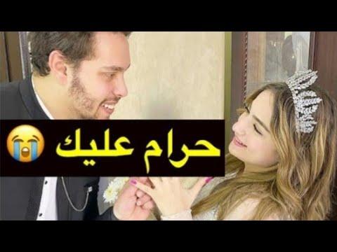 احمد حسن اتجوز واحده تانيه وخان زينب????  زواج احمد حسن علي زينب وخانها ????