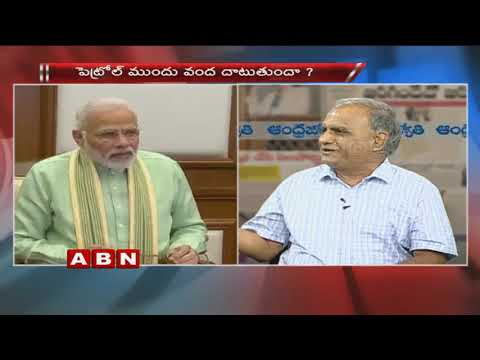 Discussion On Fuel and LPG Gas Price Hike In India   Public Point   Part 2   ABN Telugu
