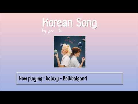 รวมเพลงเกาหลีเพราะๆ ฟังสบายๆ ฮิตติดหู Vol.1 | Korean songs playlists