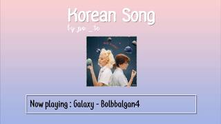 รวมเพลงเกาหลีเพราะๆ ฟังสบายๆ ฮิตติดหู Vol.1 | Kore
