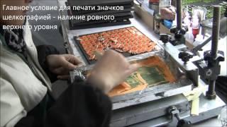 видео ЯН:) Урок покраски аэрозольными баллончиками