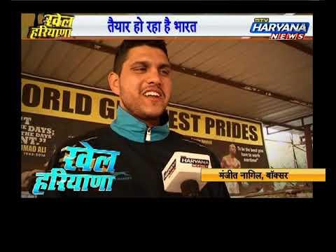 stv haryana news, KHEL HARYANA (4.2.2017) बात उभरते सितारों की...