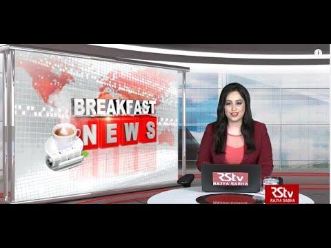 English News Bulletin – June 12, 2019 (9:30 am)