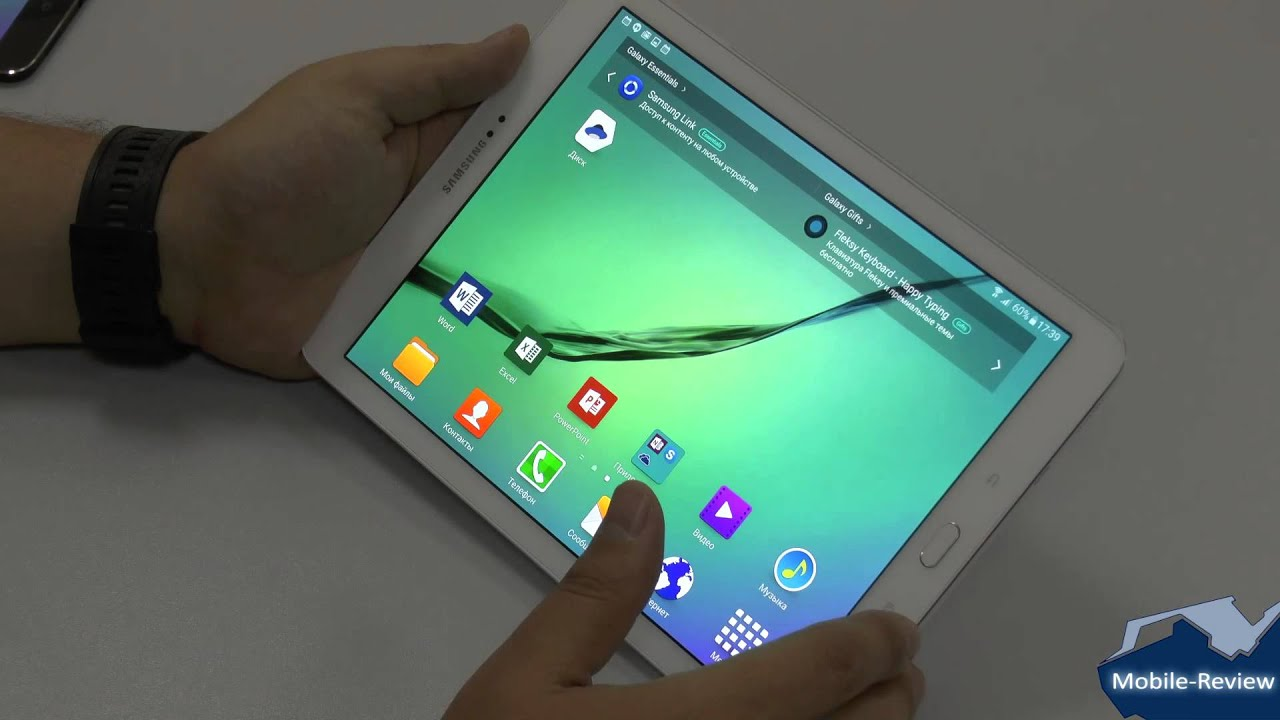 how to open galaxy tab s2
