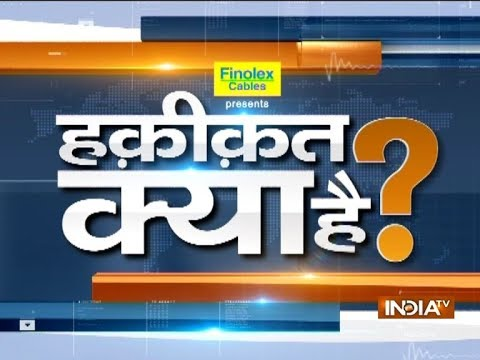 Watch our special show on natural disasters
