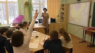 Фрагмент урока окружающий мир. Учитель Еркова Галина Вячеславовна.
