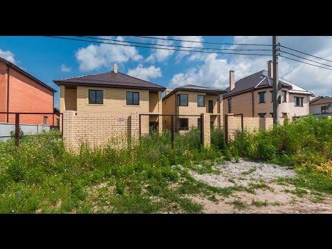 Дом в Северном за 4220, Краснодар - YouTube